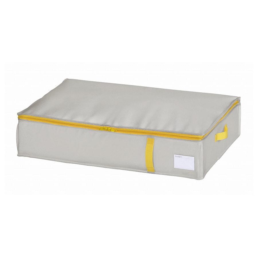 コンパクトにスッキリ納まる布団収納袋 すき間用・同色2個組 (イ)グレー