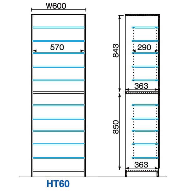 インテリアに合わせて8色&13タイプから選べるシューズボックス 扉 幅60高さ180.5cm 詳細図(単位:mm)