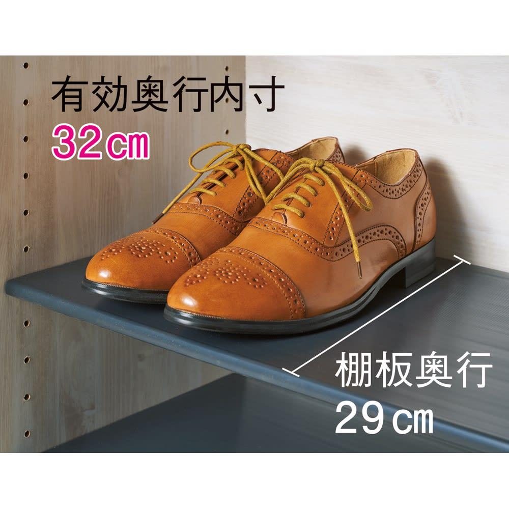 ヴィンテージ調シューズボックス 幅120cm 高さ101cm 【紳士靴も入るゆとりの奥行】棚板はプラスチック製なので水洗いできます。