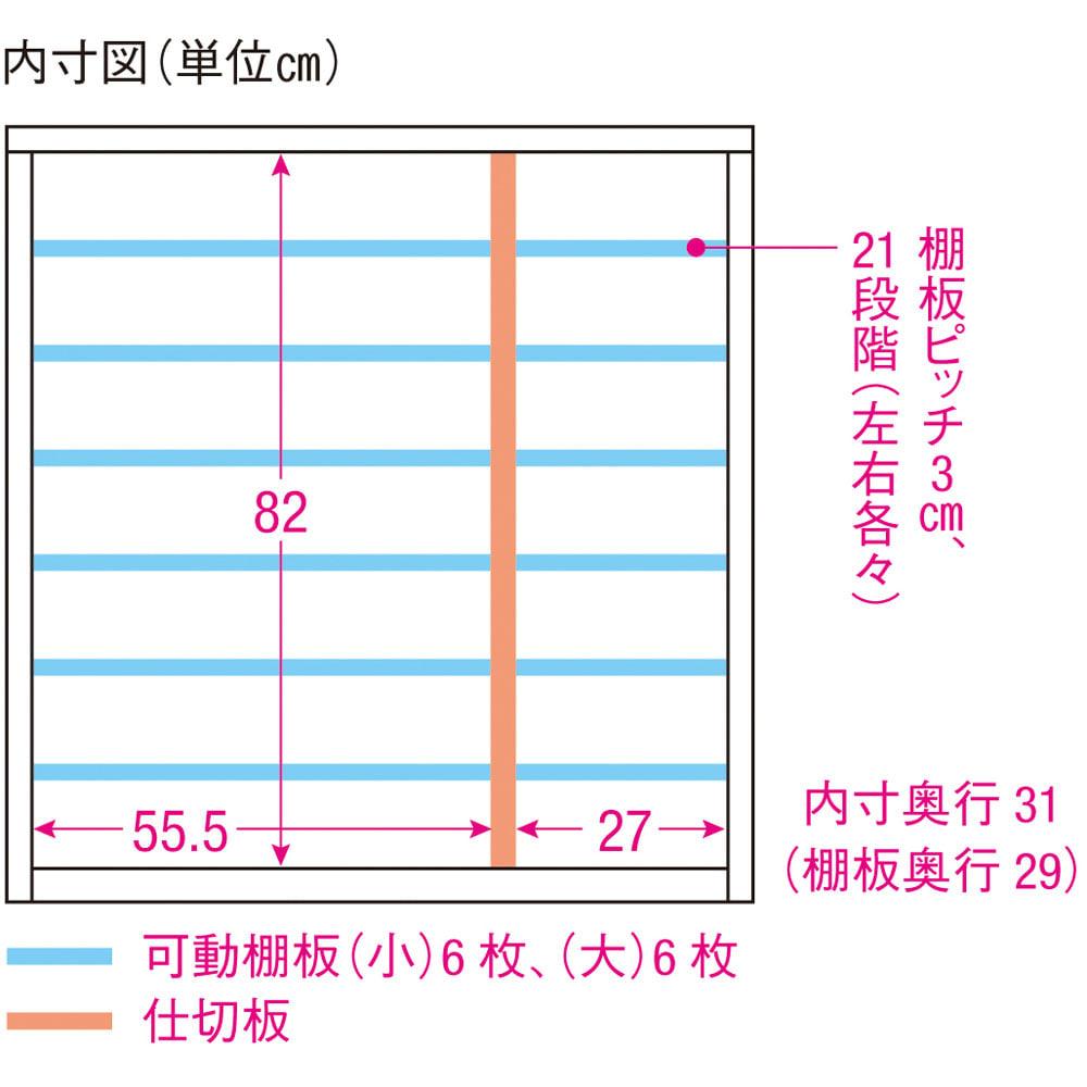 前面ミラー&板戸シューズボックス ミドルタイプ・幅89.5 高さ93cm 詳細内寸図