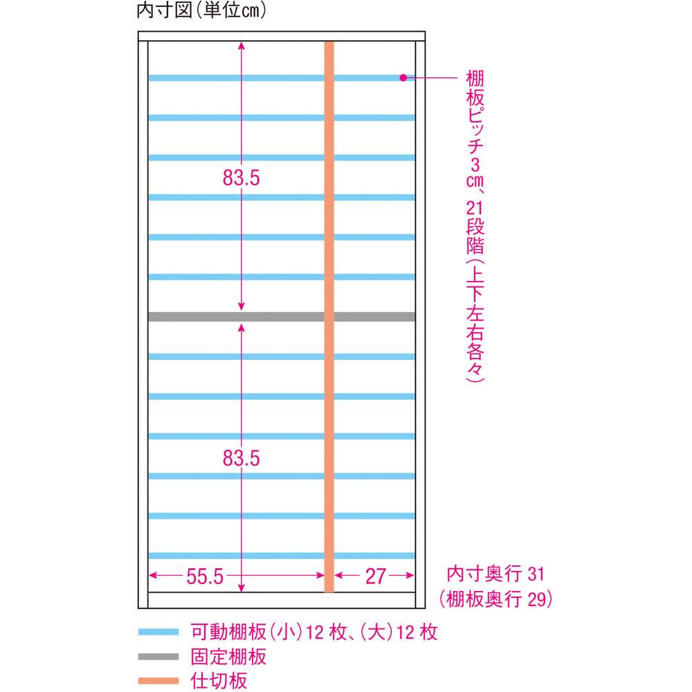 前面ミラー&板戸シューズボックス ハイタイプ・幅89.5 高さ180cm 詳細内寸図