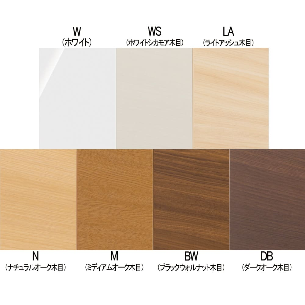 インテリアに合わせて8色&13タイプから選べるシューズボックス 上置き(左開き) 幅45cm高さ30~80cm