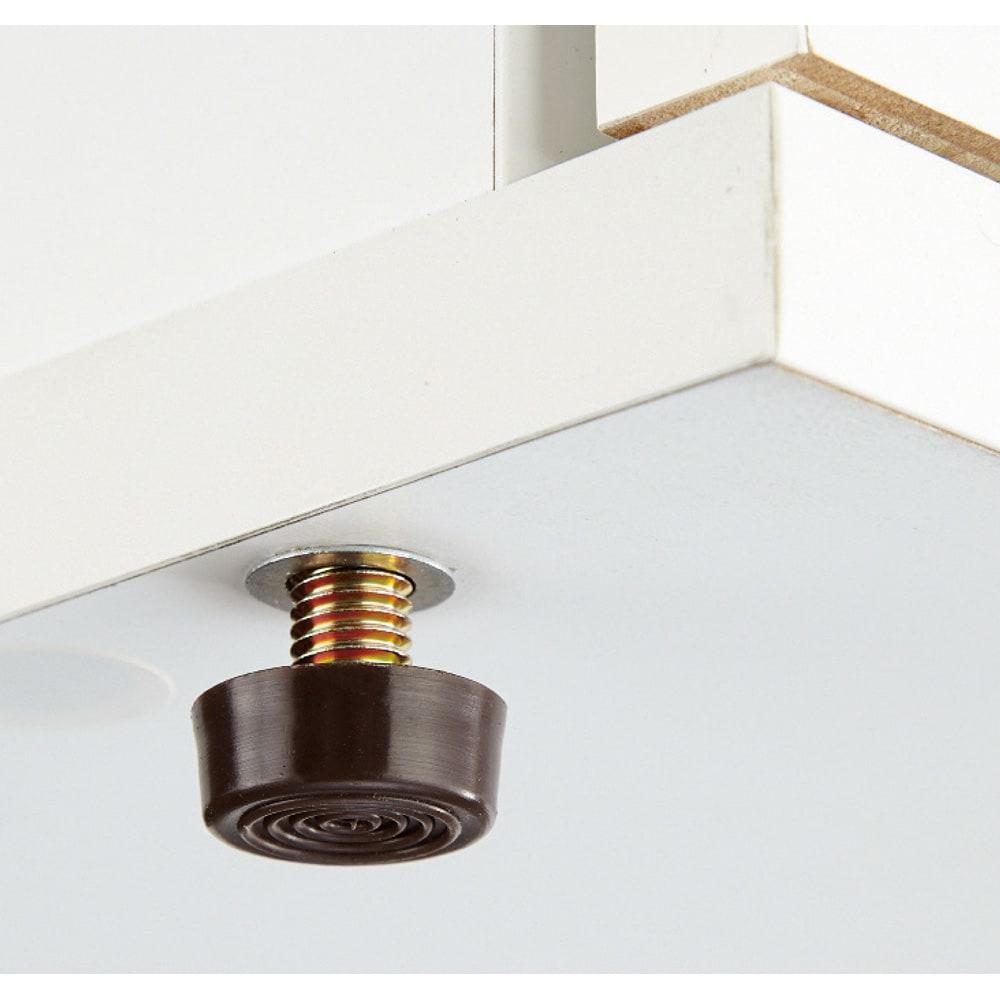 並べても使える 突っ張り式ユニットシューズボックス 天井高さ254~264cm用・幅45cm[紳士靴対応] 足元には約1cm調節可能な水平アジャスター付き。