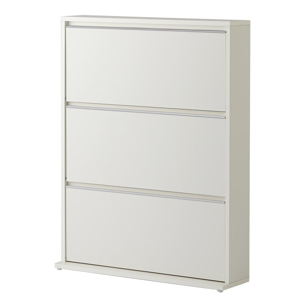 静かに閉まる薄型フラップシューズボックス シングル3段 幅90cm (ア)ホワイト