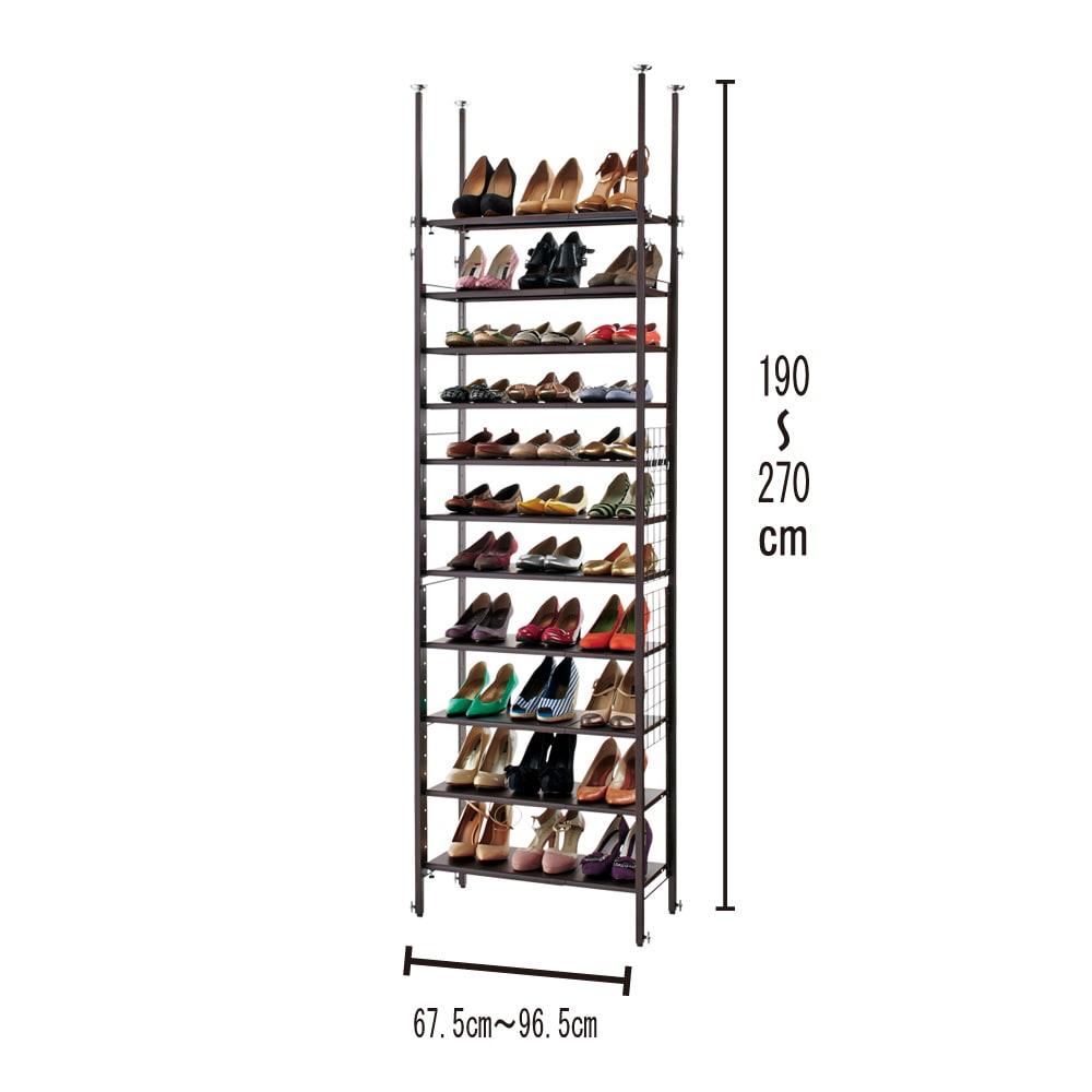 玄関の段差対応伸縮シューズラック 突っ張り式 11段 最小時 (イ)ブラウン