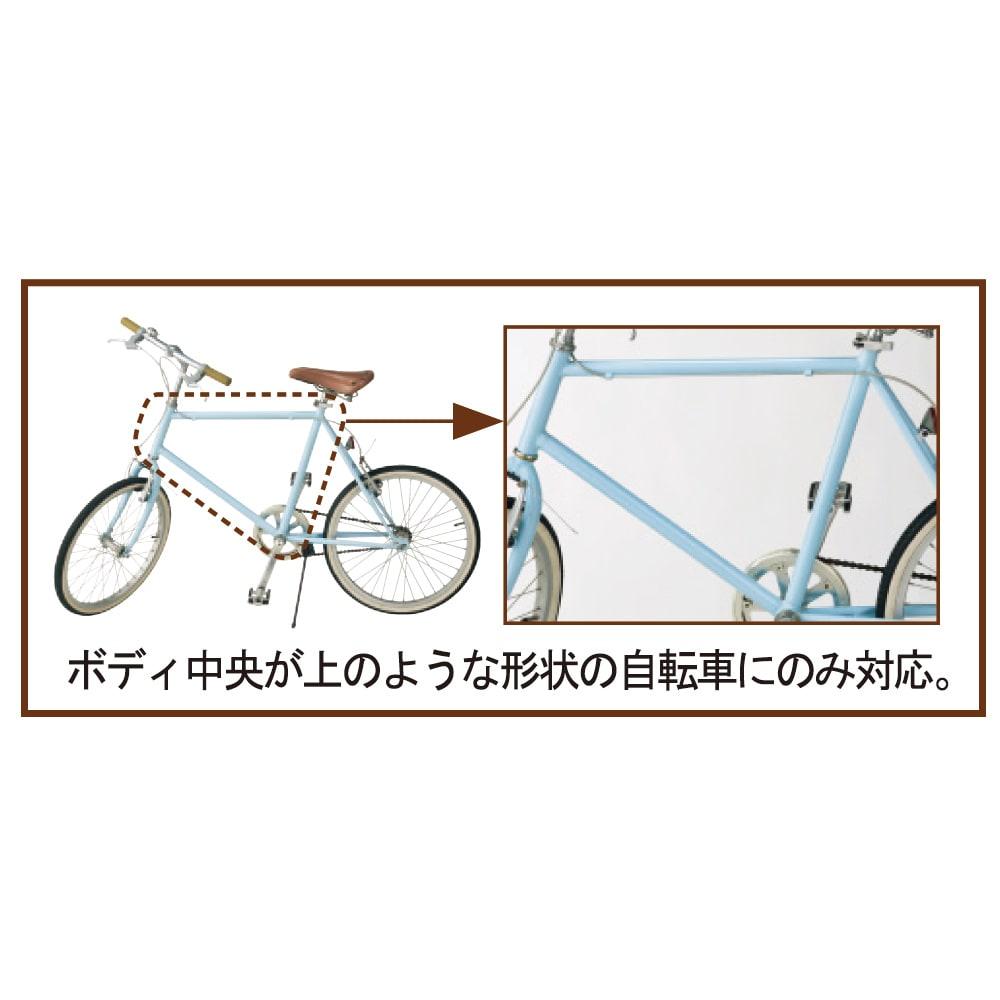室内で使える ディスプレイサイクルスタンド 1台掛け ※ボディ中央が上のような形状の自転車に対応。