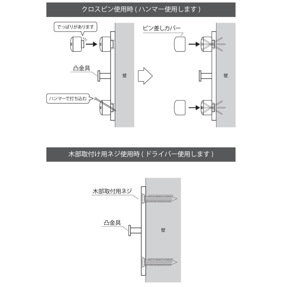 壁掛けなのに角度が変えられる 玄関ミラー (姿見) 幅20cm・高さ120cm 壁に残る穴が小さく目立たない「クロスピン」もしくは、「木ネジ」で壁に取り付けます。