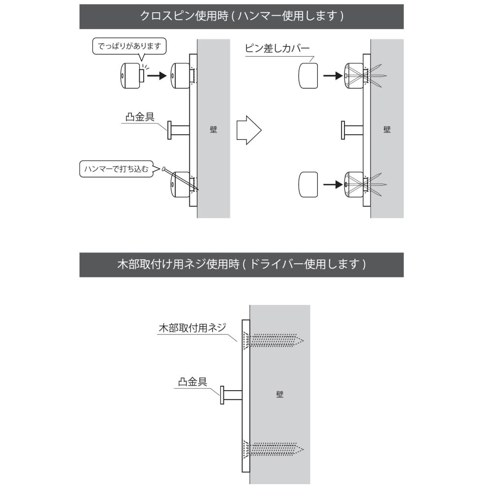 壁掛けなのに角度が変えられる 玄関ミラー (姿見) 幅20cm・高さ150cm 壁に残る穴が小さく目立たない「クロスピン」もしくは、「木ネジ」で壁に取り付けます。