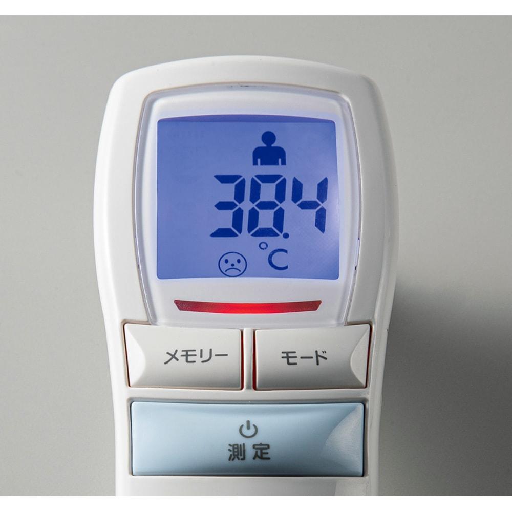 タニタ触れずに1秒で測れる非接触体温計 38℃以上の場合は音と光でお知らせ。