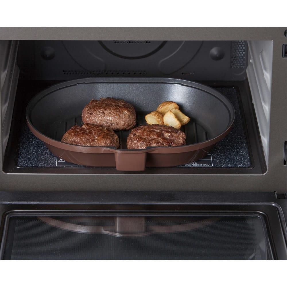 IH対応着脱式ハンドル オーバルグリルパン オーブン調理も可能。(取っ手は外してください)