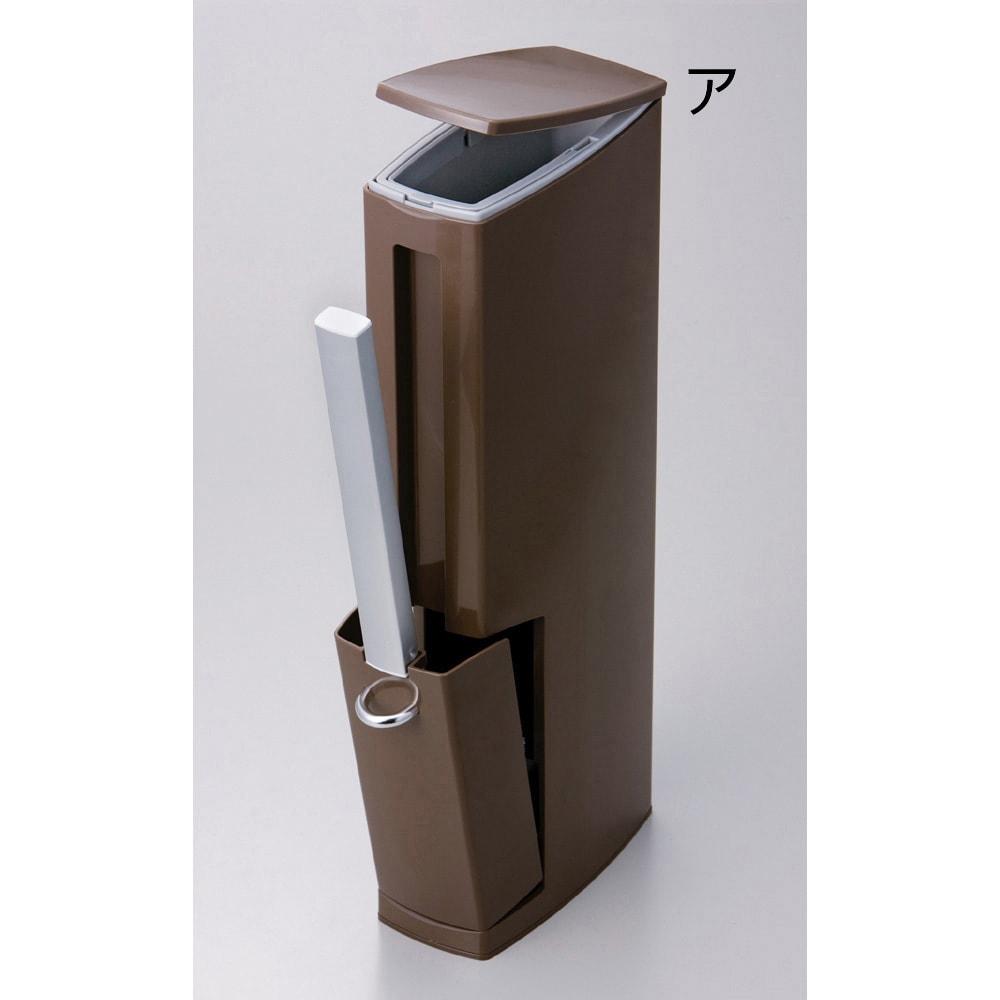 スリムトイレポット(替えブラシ3本付き) 手前を開くとトイレブラシ、上部を開くとゴミ箱に。ゴミ箱は内側に袋止め付き。
