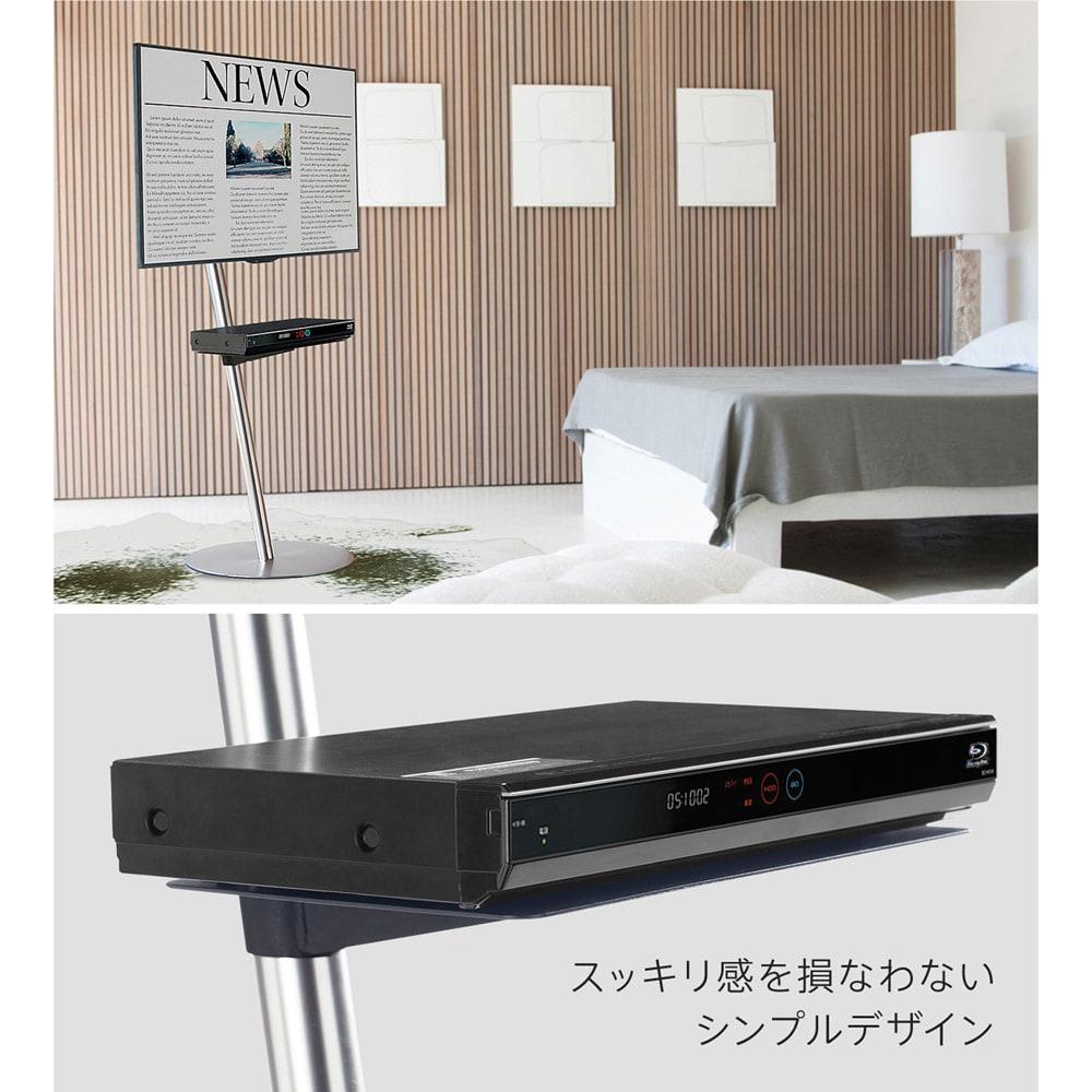スマートテレビスタンド ラージタイプ対応棚板 デッキ用 幅40cm 使用イメージ(イ)ブラック