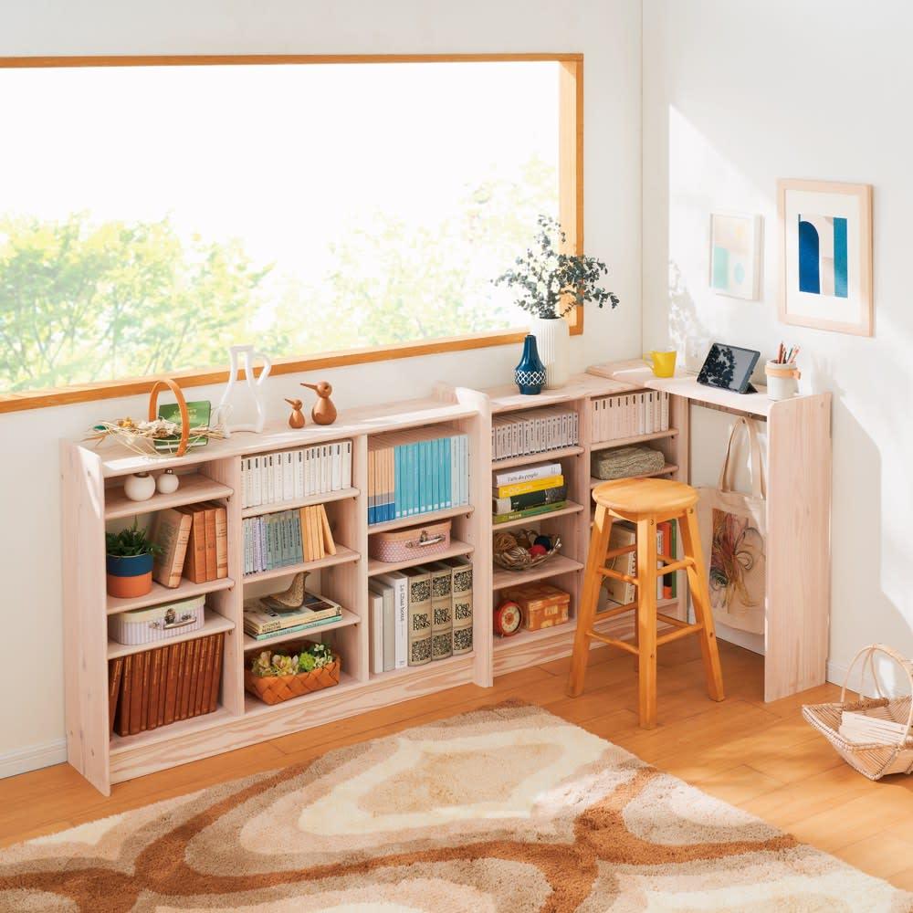 家具 収納 子供部屋 ベビー用品 日田杉 カウンター下収納 幅119cm 540305