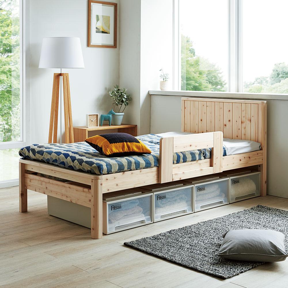 【シングル幅103長さ207cm】国産檜 高さ調整すのこベッド 布団ガード付き キッズ 子供用ベッド