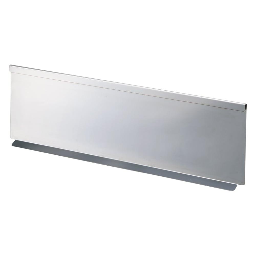 スライド水切り 専用ステンレス水はねガード