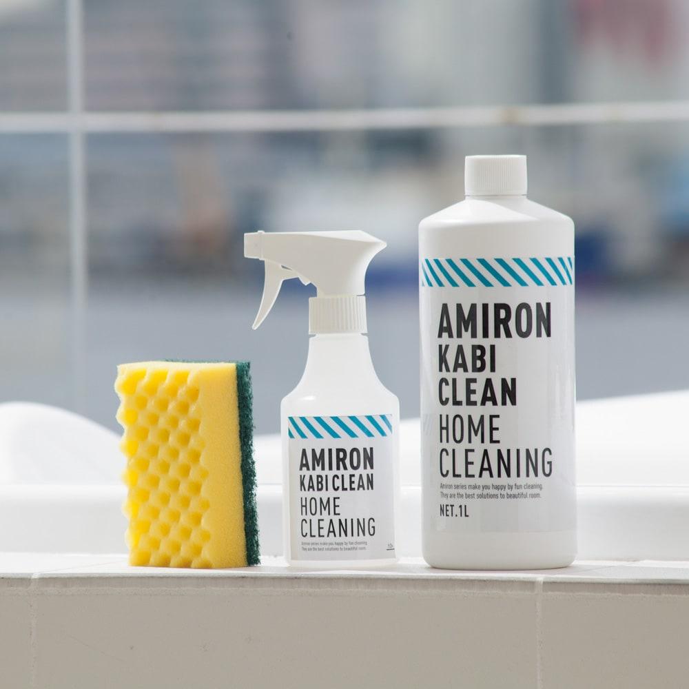 お風呂掃除専用クリーナー アミロン カビクリーン 洗浄と防カビ・抗菌を同時に!お風呂掃除がグンと手軽に!