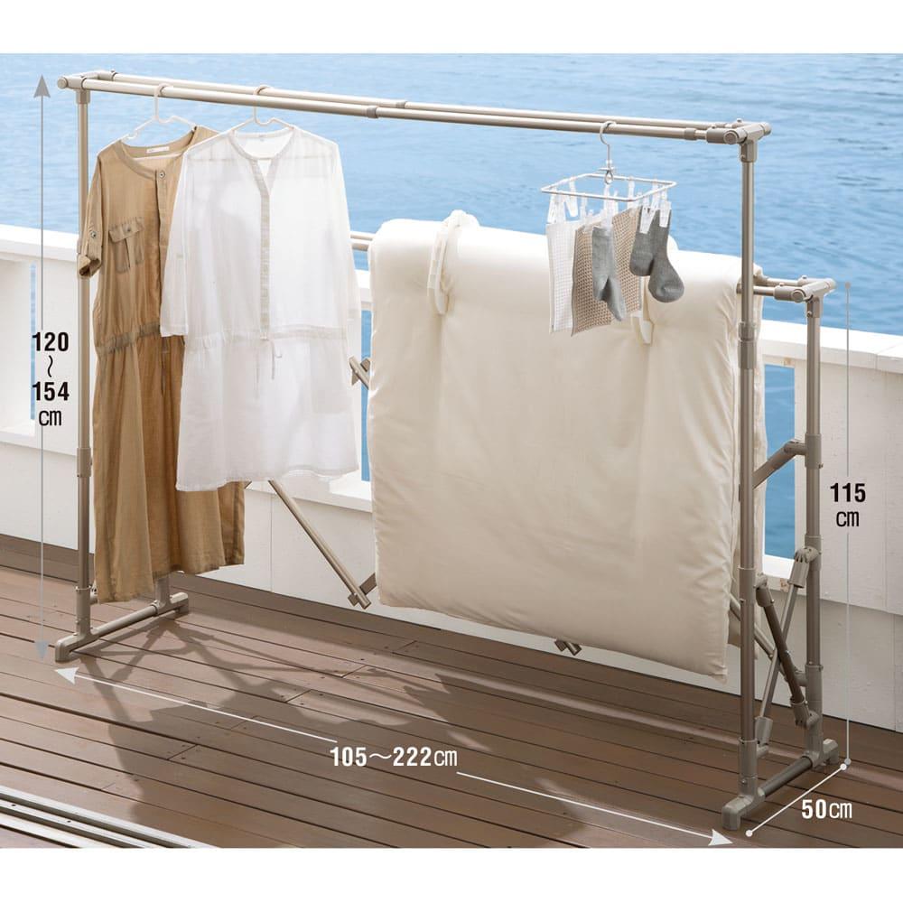 布団もシーツも楽に干せるダブルバー物干し 高さ伸縮式(竿4本)タイプ 物干し台・洗濯ハンガー