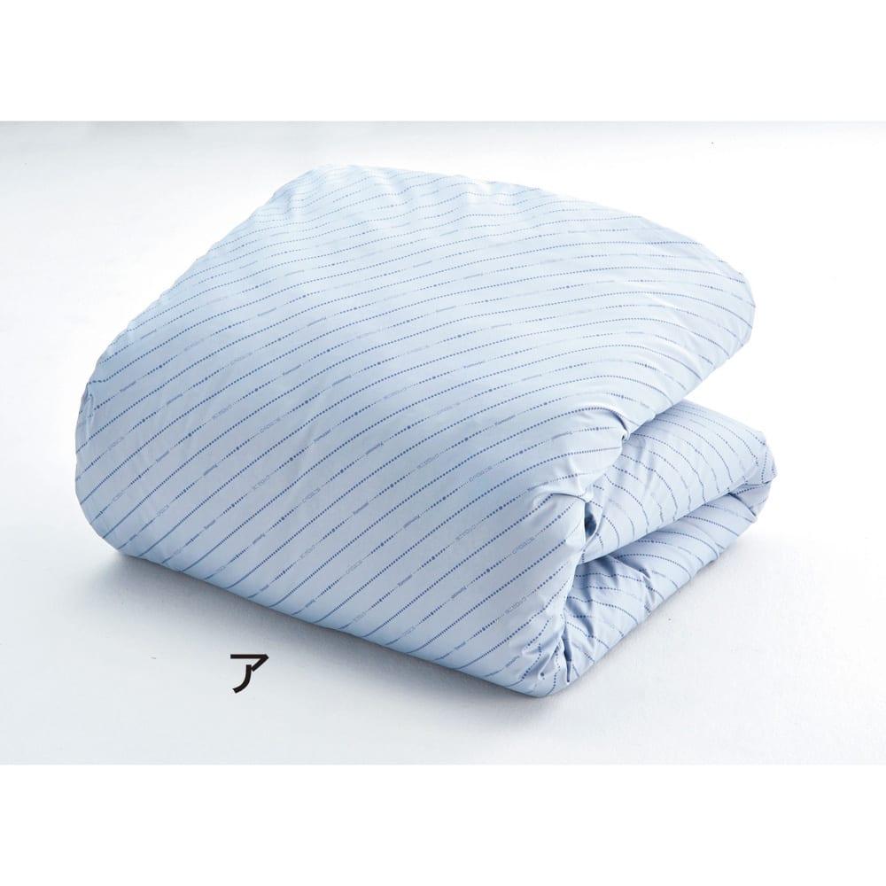 綿100%生地 本気のダニ対策 ダニゼロック ふんわり掛け布団 ダニ対策にも天然素材の優しさを、綿100%の天然素材で安心&徹底的にダニ対策をしたい方へ。