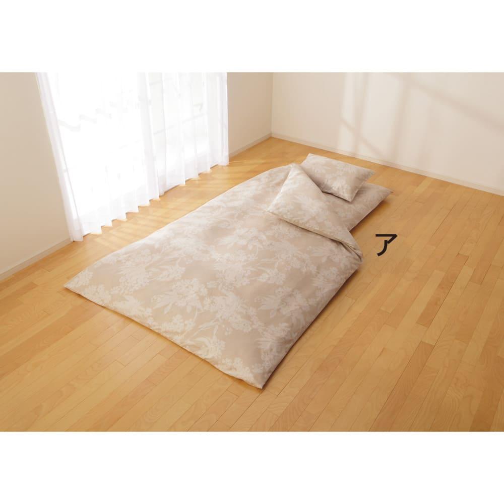 2段ベッド用3点 (綿100%のダニゼロック シーツ&カバーセット) (ア)花柄ベージュ ※写真はシングル3点セットです。