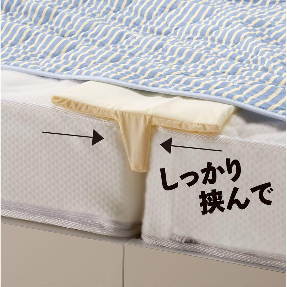 隠れた名品!ベッドや敷布団のすき間や段差を埋めて寝心地アップ すき間パッド DEEP(ベッドマットレス用)