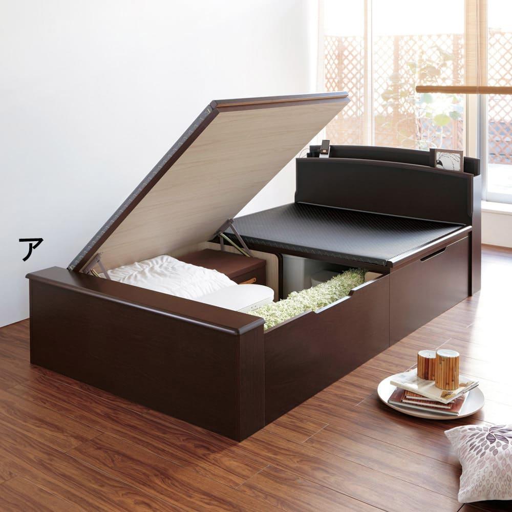 跳ね上げ美草畳収納ベッド ヘッド付き (ア)ブラック ※写真はセミダブルロングタイプです。
