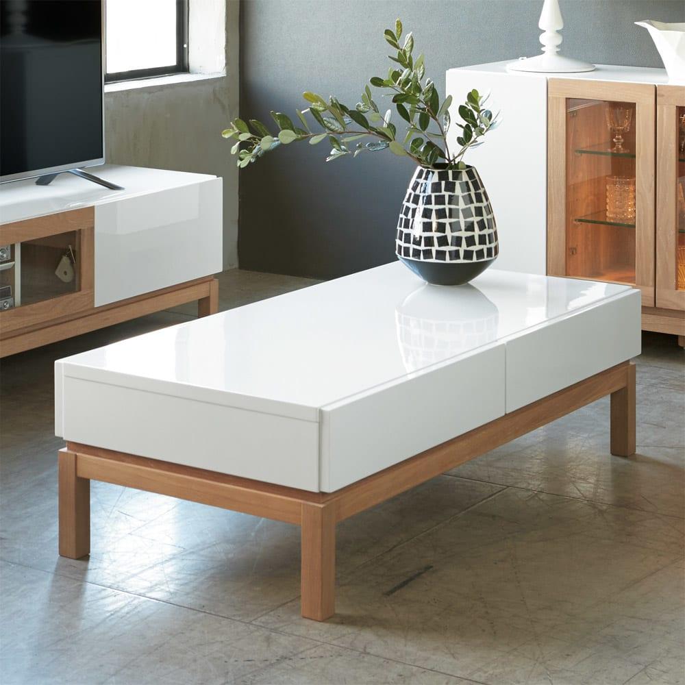 光沢が美しい 北欧風ナチュラルモダン リビング収納シリーズ  センターテーブル 置くだけでリビングの主役になる、美しいセンターテーブル。