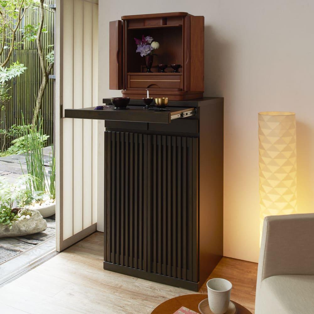 格子天然木仏壇キャビネット 高さ101cm ブラウン/ライトブラウン/ナチュラル テレビ台・テレビボード