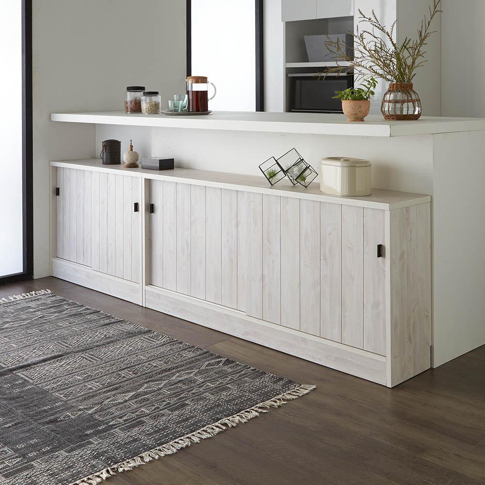 ヴィンテージ調ホワイト木目カウンター下収納庫 幅150cm高さ70cm 統一されたデザインで、美しく生活感を目隠しできます。※お届けは収納庫・幅150cm高さ70cmです。