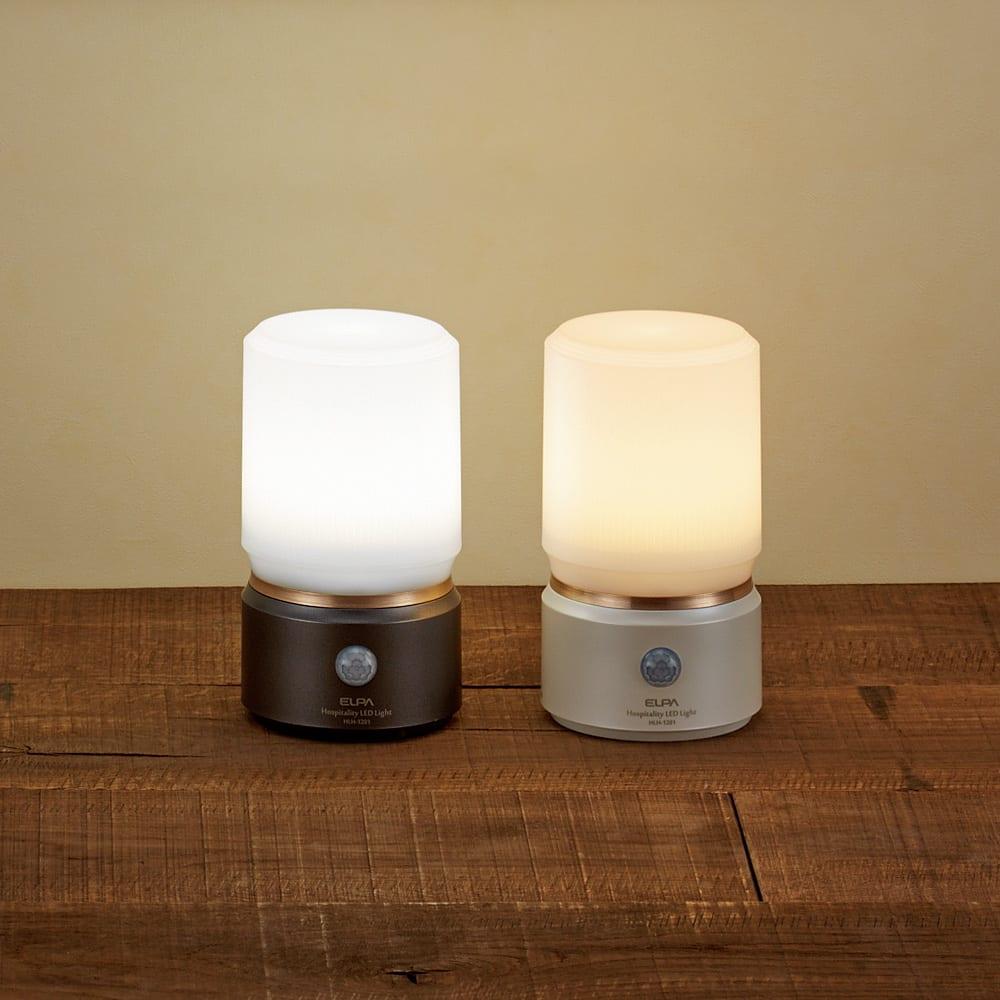 人感センサー付きもてなしライト 左から(イ)ダークグレー(丸型)、(ア)パールホワイト(丸型)