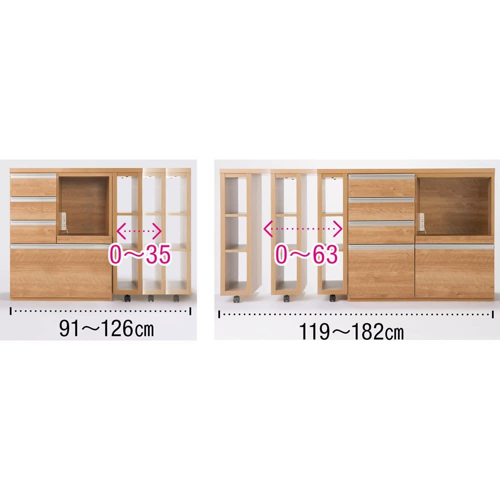幅調節可能!スライド伸長式カウンター 幅91~126cm 引き出しタイプ 天板の脚部はキャスター付きで左右どちらにでもスライド移動が可能です。キャスターは2つともストッパー付きで、天板が動きにくく安心です。※天板は本体に35cm以上重ねてお使いください。 ※赤文字は内寸(単位:cm)家電収納部奥行=39