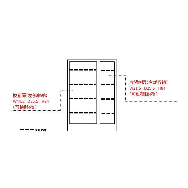 シンプルカウンター下収納庫(奥行30高さ97cm) 3枚扉タイプ 幅73cm 内寸図(単位:cm)