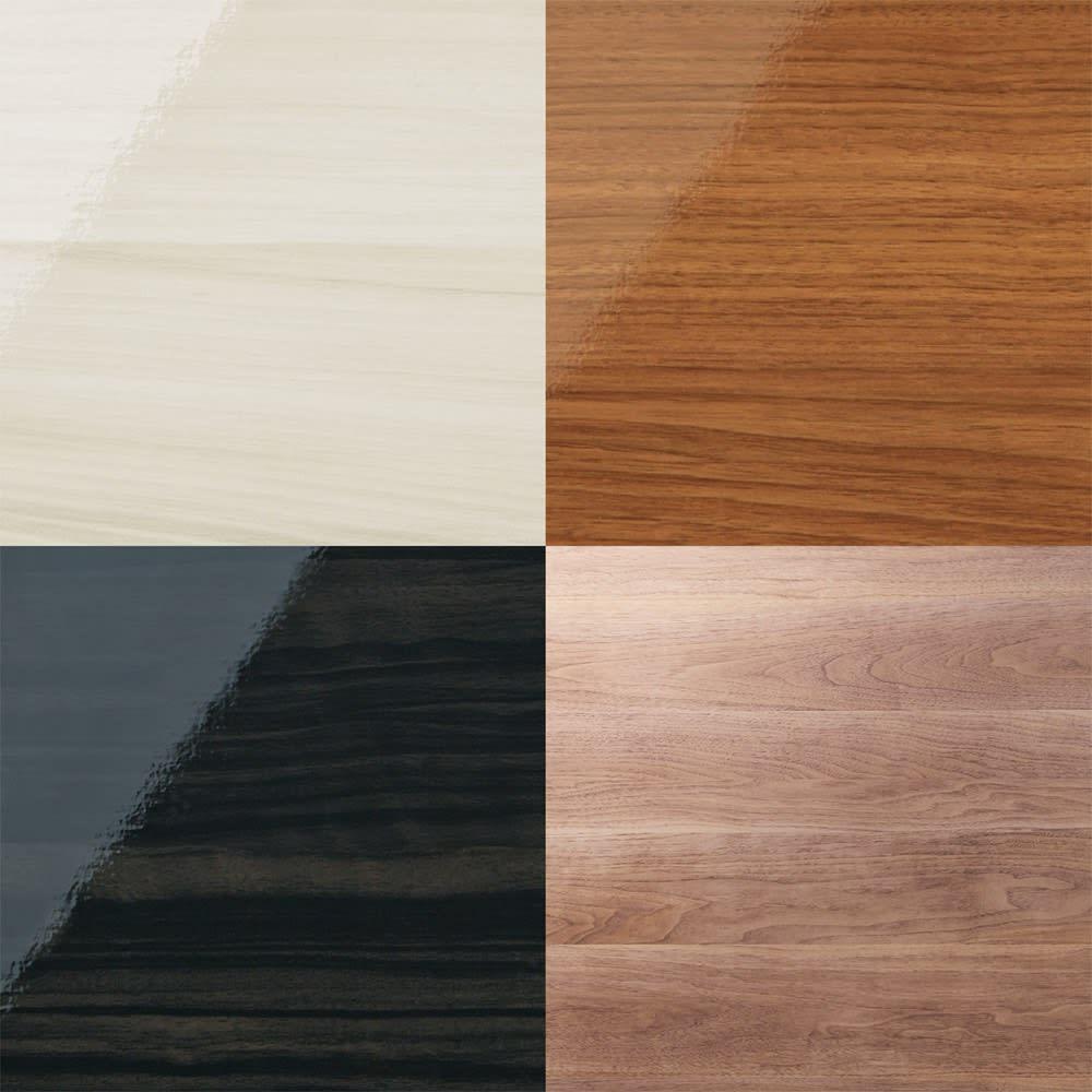 スクエア木目カウンター下収納 3列6マス 幅118cm奥行29cm 空間に調和する4色。(オ)オリジナルウォルナットは光沢のない仕上げです。 ※左上から時計まわりに(ア)ホワイト(光沢) (イ)ブラウン(光沢) (オ)オリジナルウォルナット (ウ)ブラック(光沢)