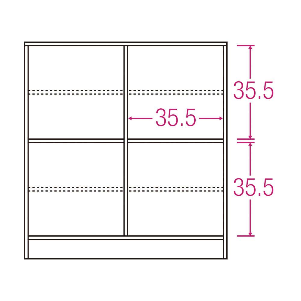 スクエア木目カウンター下収納  2列4マス 幅79cm奥行34cm 内寸図(単位:cm)