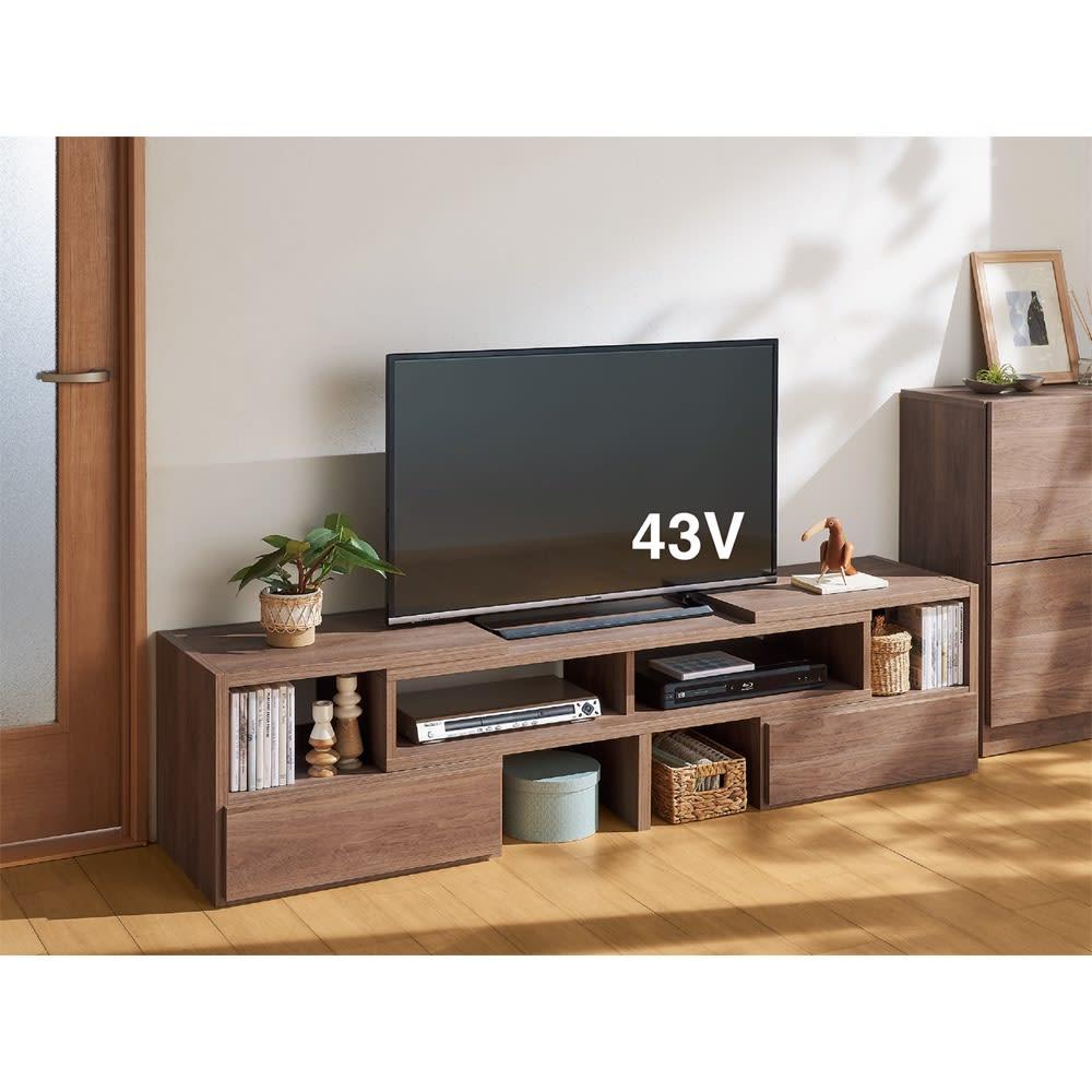 すっきり、ぴったりが心地よい伸縮式テレビ台スイングローボード オープンタイプ幅123~234cm (オ)オリジナルウォルナット ドアと家具などの間にぴったり。