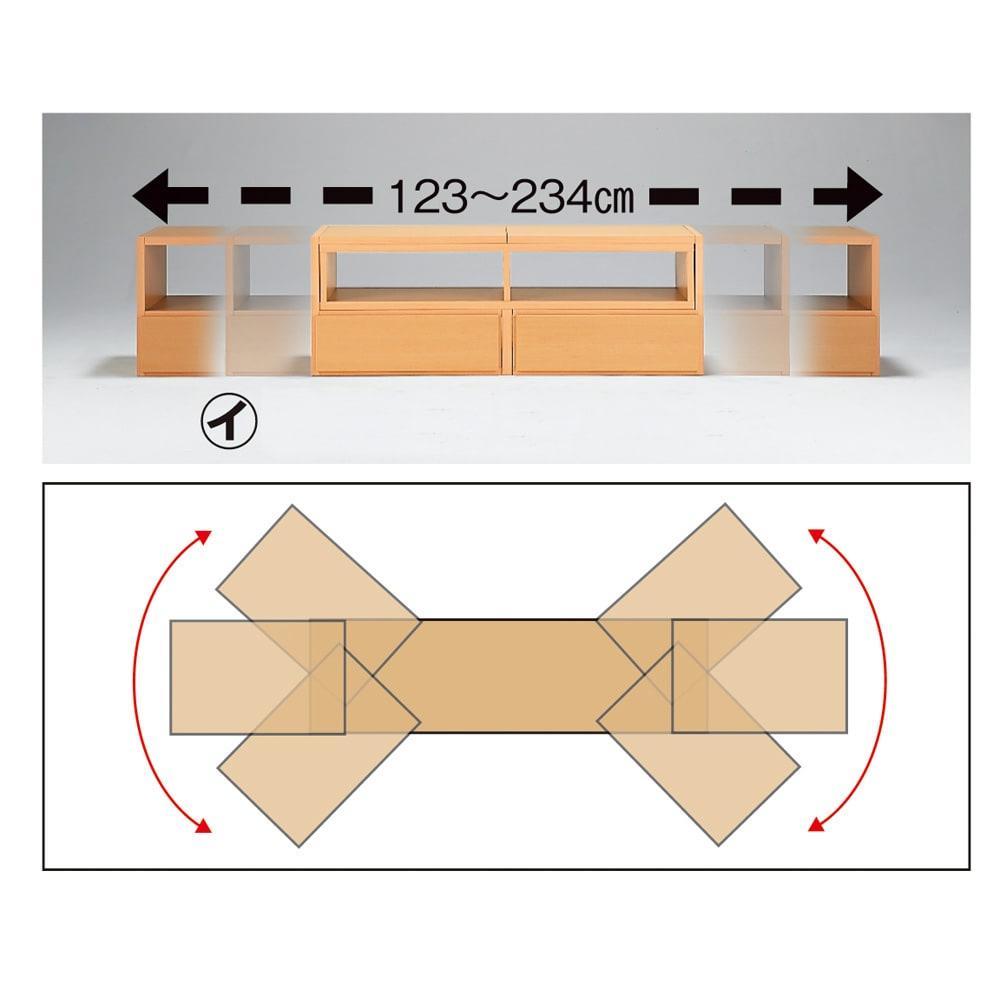 すっきり、ぴったりが心地よい伸縮式テレビ台スイングローボード オープンタイプ幅123~234cm 両側の角度が自由に調整できてレイアウト自在片方だけを曲げたL字型もOK。