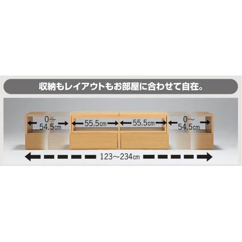 すっきり、ぴったりが心地よい伸縮式テレビ台スイングローボード オープンタイプ幅123~234cm 幅伸縮サイズ詳細
