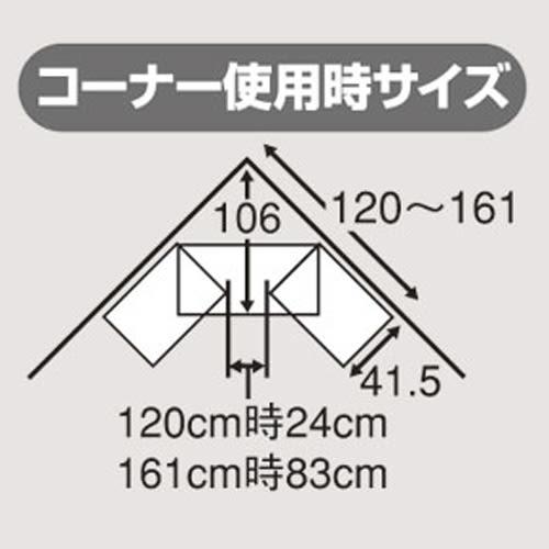 すっきり、ぴったりが心地よい伸縮式テレビ台スイングローボード オープンタイプ幅123~234cm 使用サイズ詳細コーナー設置の際にご覧ください。