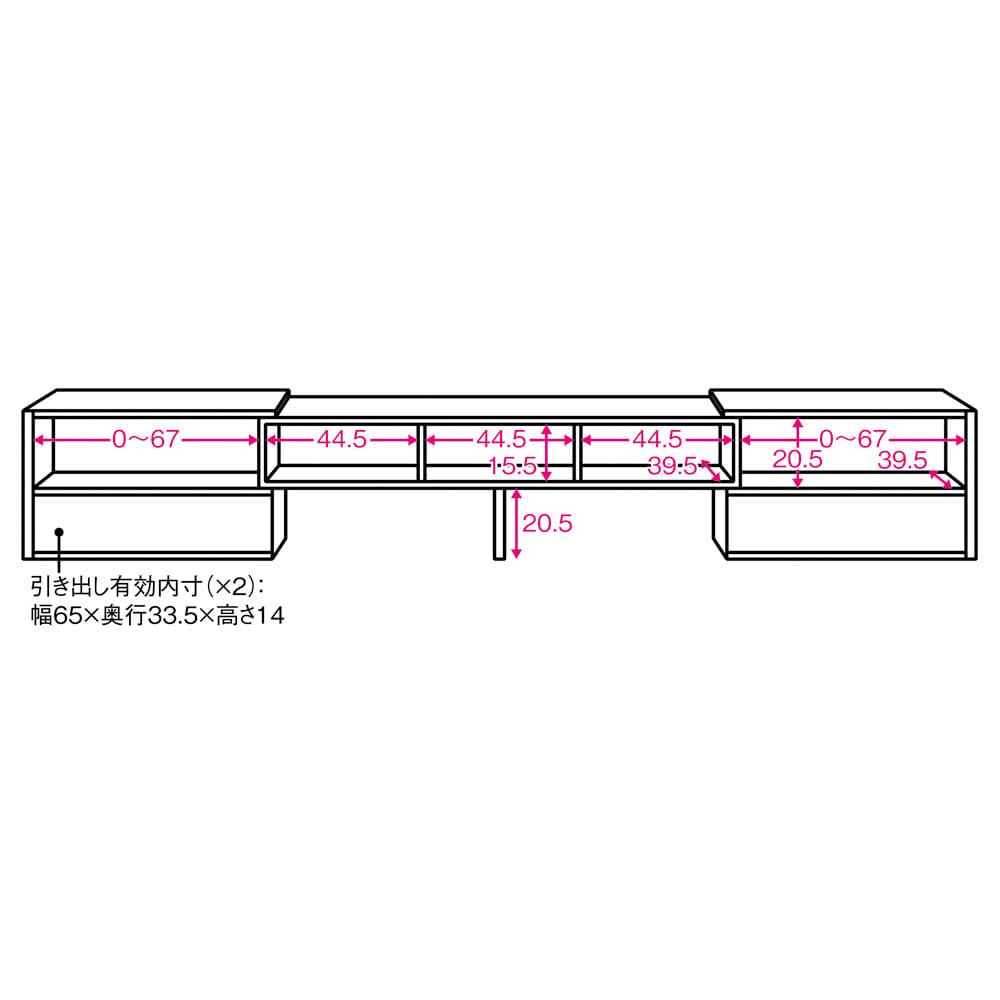 すっきり、ぴったりが心地よい伸縮式テレビ台スイングローボード オープンタイプ幅148.5~283cm 内寸図(単位:cm)