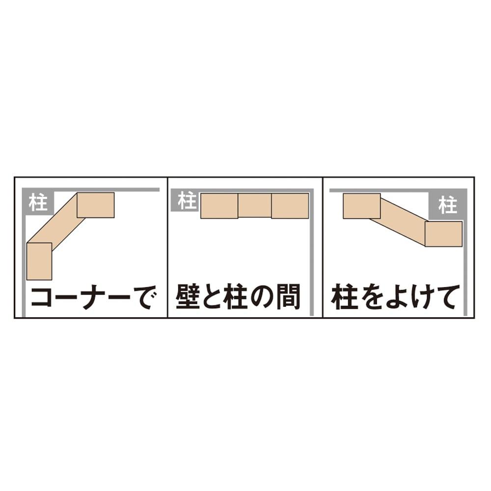 すっきり、ぴったりが心地よい伸縮式テレビ台スイングローボード オープンタイプ幅148.5~283cm 置きたい場所にぴったりと設置。 伸縮&スイングにより、直線はもちろんコーナー設置や柱をよけた設置も可能。