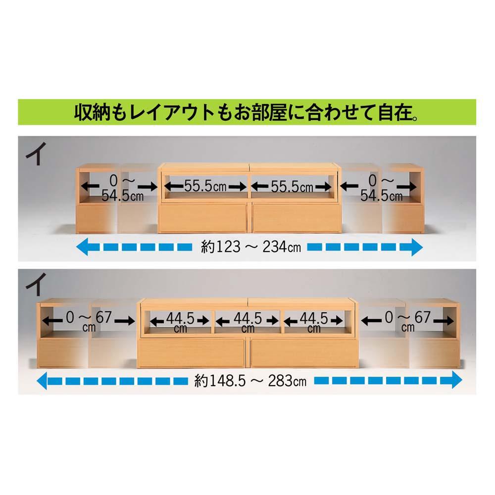 すっきり、ぴったりが心地よい伸縮式テレビ台スイングローボード 扉付き幅123~234cm 幅伸縮サイズ詳細