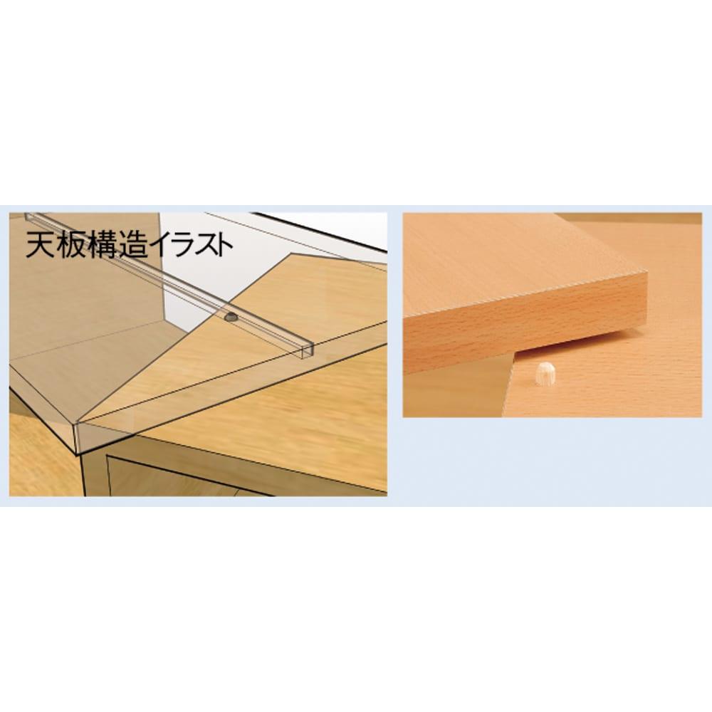 すっきり、ぴったりが心地よい伸縮式テレビ台スイングローボード 扉付き幅123~234cm 伸縮しても安心なストッパー付き。最大幅まで伸縮すると自動で伸縮にストップがかかります。