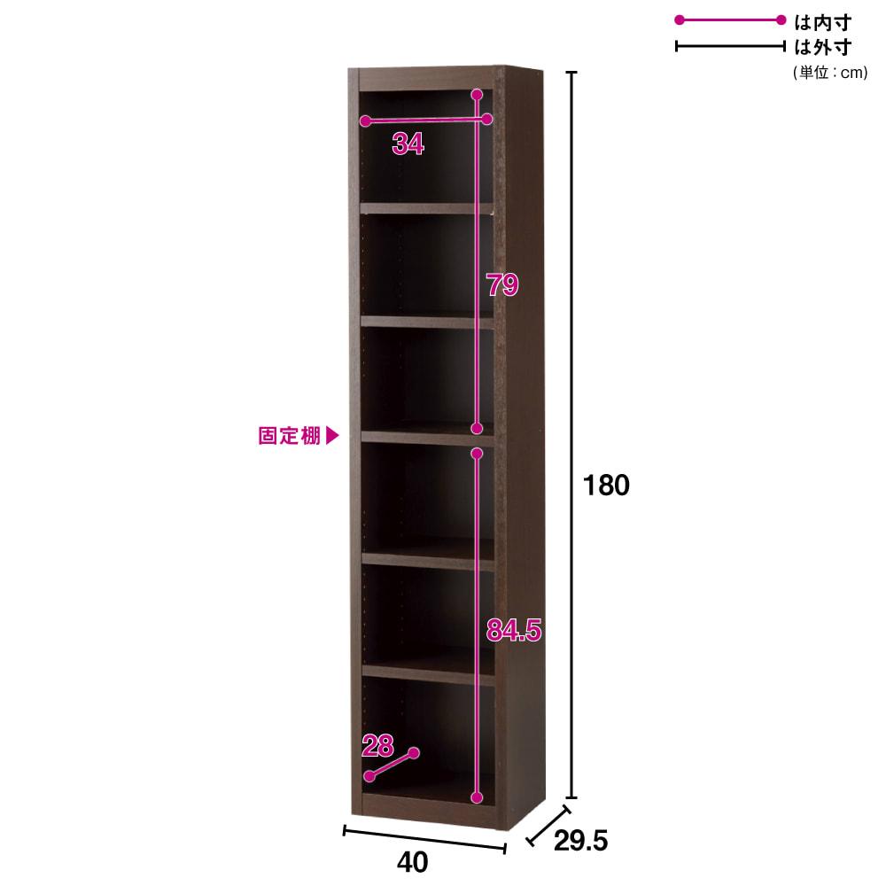 頑丈棚板がっちり書棚(頑丈本棚) ハイタイプ 幅40cm 詳細図