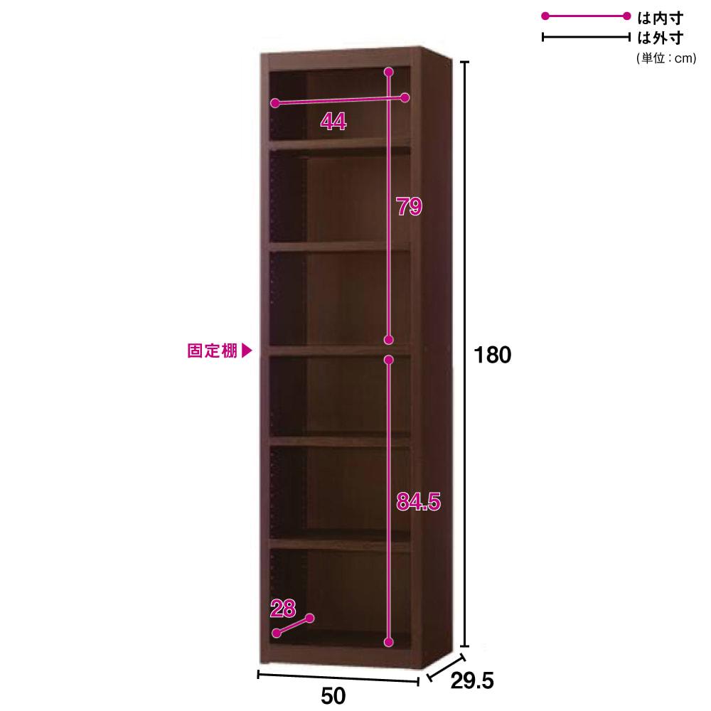 頑丈棚板がっちり書棚(頑丈本棚) ハイタイプ 幅50cm 詳細図