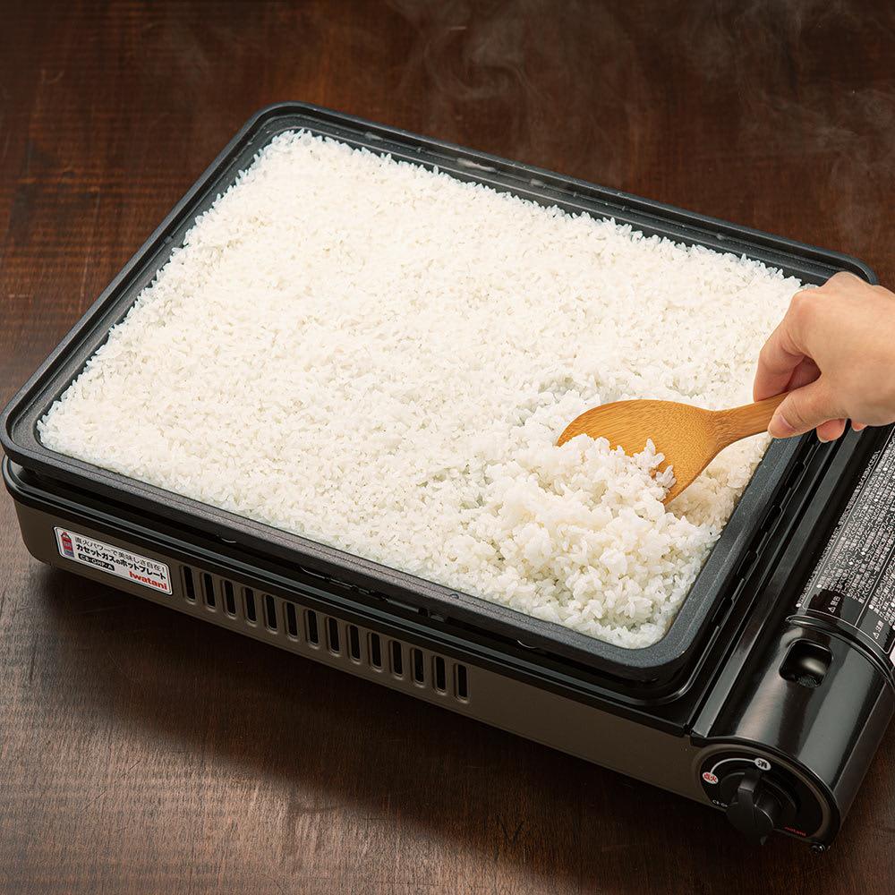 イワタニ カセットガスホットプレート焼き上手さん α(アルファ) なんとご飯がも炊けます!(炊飯は4合で約15分中火、約10分蒸らし)