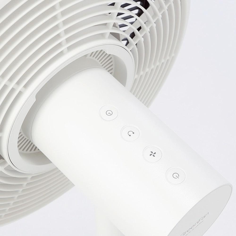 BALMUDA/バルミューダ ザ・グリーンファン 限定カラー「シャンパンゴールド」(収納袋付き) 電源スイッチ、送風レベル、首振り、タイマーのスイッチはヘッド部分に。かがまずに操作できます。持ち運ぶ際の手かけも使いやすい位置へ変更。