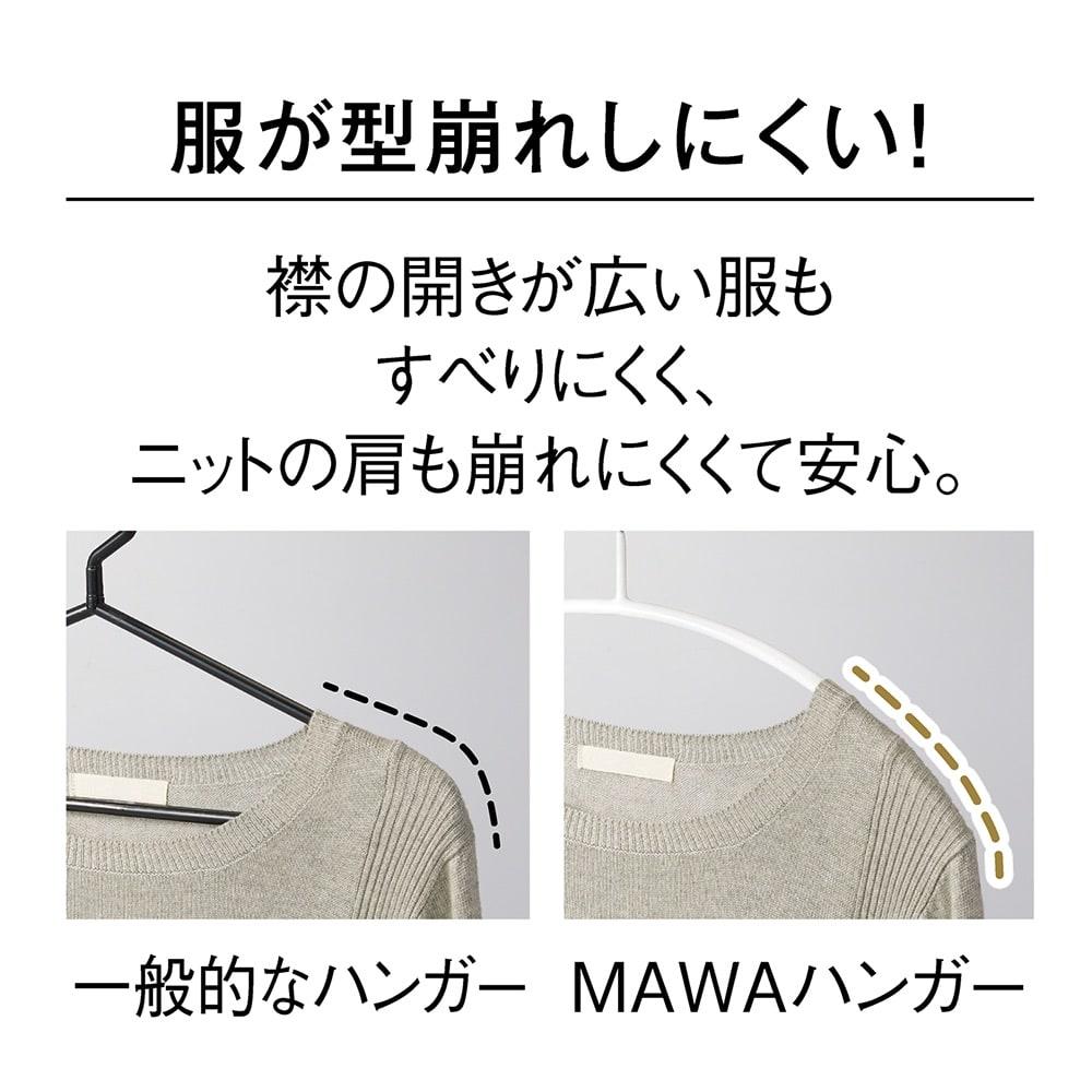 MAWAハンガー ゴールドフック