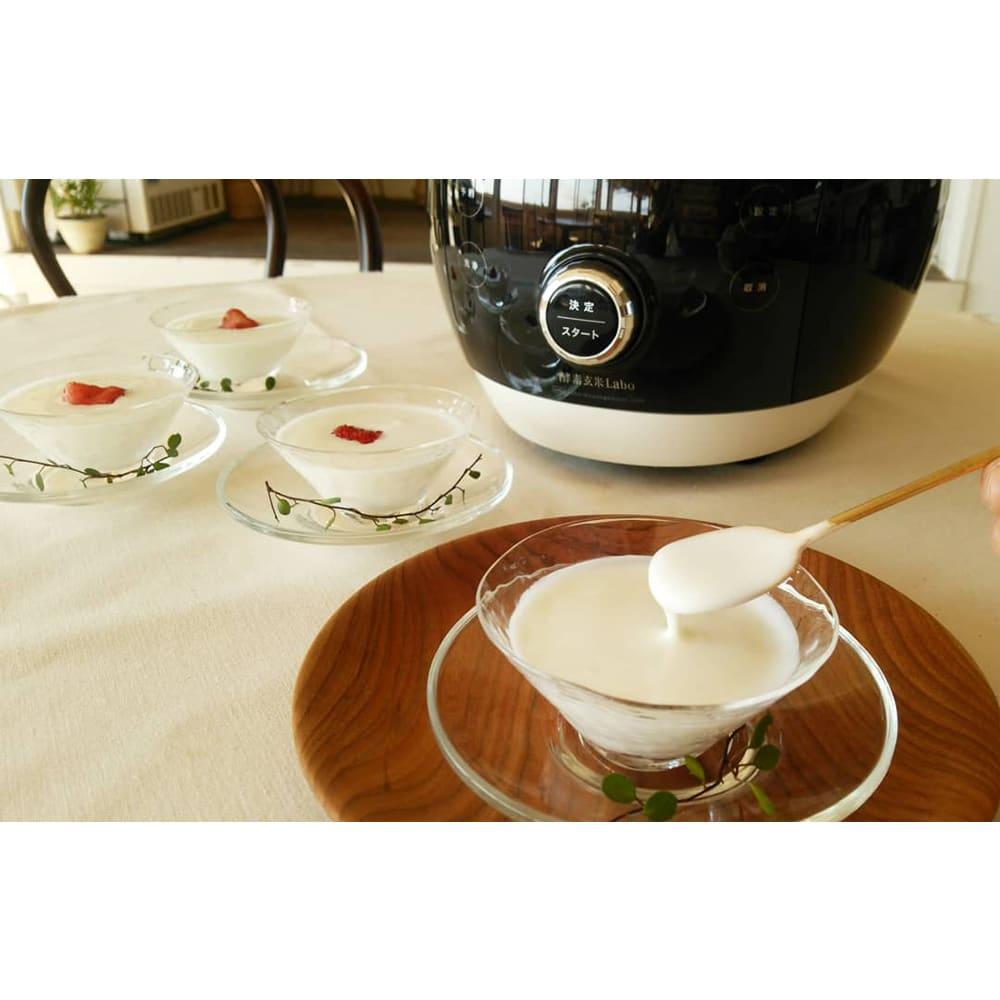 酵素玄米炊飯器 酵素玄米Labo 本体のみ 手作りヨーグルトもできます。