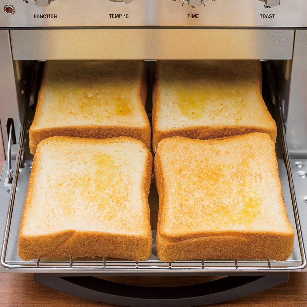 クイジナート エアフライオーブン トースター シルバー色 ミトン付きディノス特別セット【限定800個】 (トースト)4枚焼けます。
