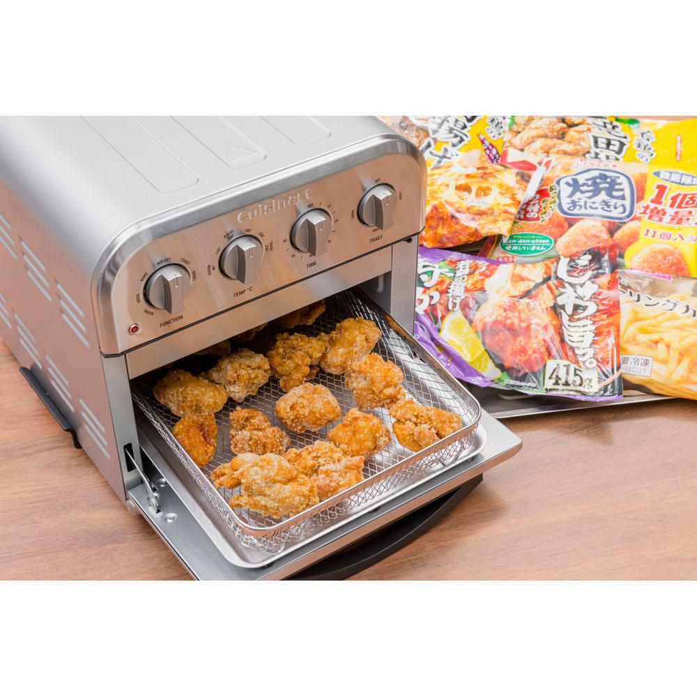 クイジナート エアフライオーブン トースター アイボリー限定カラー 単品 (冷凍食品)唐揚げや焼きおにぎり、ポテトなどの冷凍食品が驚くほど美味しくできます。写真はシルバーカラー。