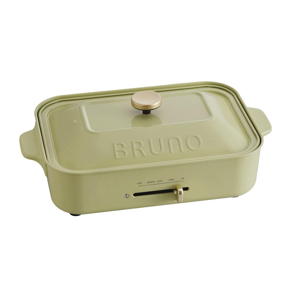 BRUNO/ブルーノ コンパクトホットプレート 本体単品 (ア)ピレネーグリーン